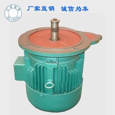 厂家直销起重机配件 双速电动机 防爆电机 葫芦电动机 运行电动机