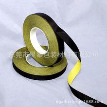 醋酸胶布 数据线胶带液晶屏排线固定 黑色白色醋酸胶布可加工模切