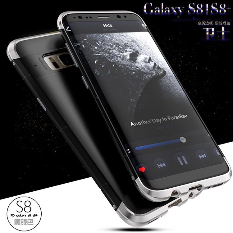 GINMIC Shield Aluminum Metal Frame Hard PC Back Cover Case for Samsung Galaxy S8 Plus & Galaxy S8