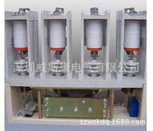 工厂直销一手货源 品?#26102;?#35777; JCZ7-250A/12KV 高压真空接触器
