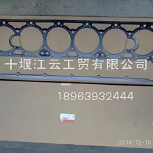供应4022500康明斯QSM11 ISM11 M11汽缸垫缸盖密封垫3893927