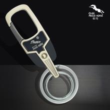傲玛创意汽车钥匙扣 金属钥匙链 钥匙圈批发 礼品OM024