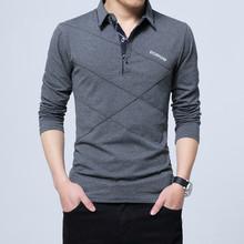 男士長袖T恤2018春秋新款男潮韓版修身純棉男式文化衫定制廣告衫