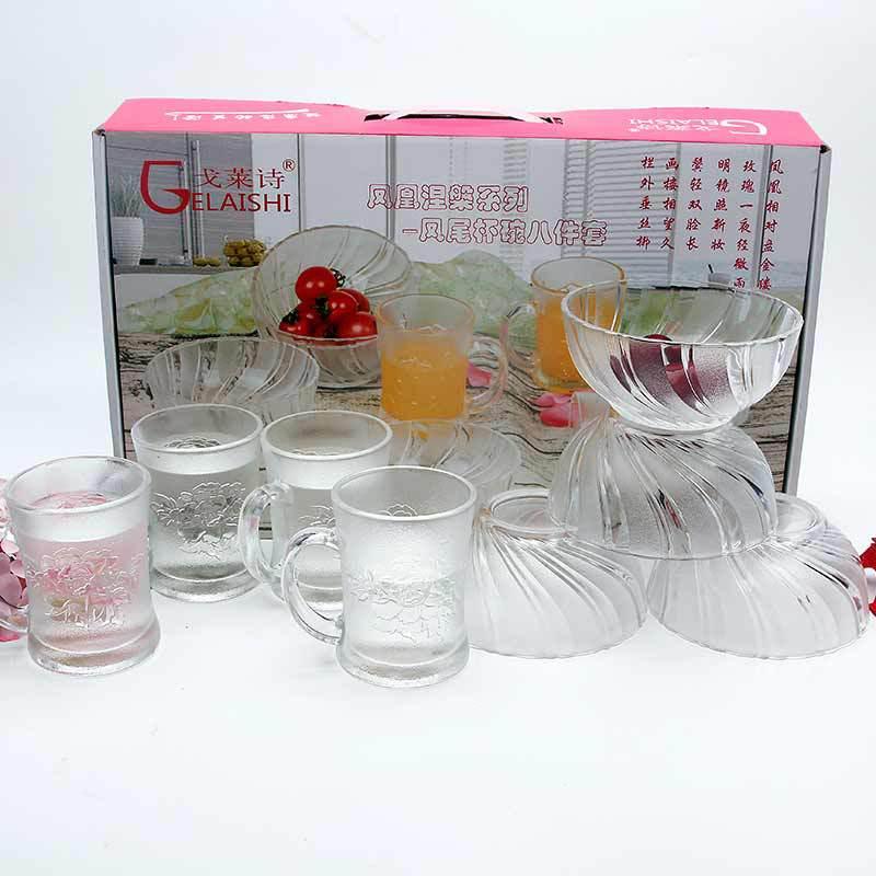 厂家直销戈莱诗凤尾杯碗八件套水果沙拉碗果汁杯牛奶杯礼品促销
