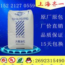 农药原药BA210-2155722