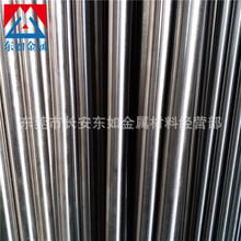 供应美国进口2520双相不锈钢棒 2520不锈钢研磨圆棒 2520耐热圆钢