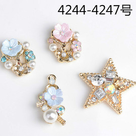 New Alloy Flower drill buckle Accessories shoes and clothing bag diy Jewelry 4244 ≤ 4247