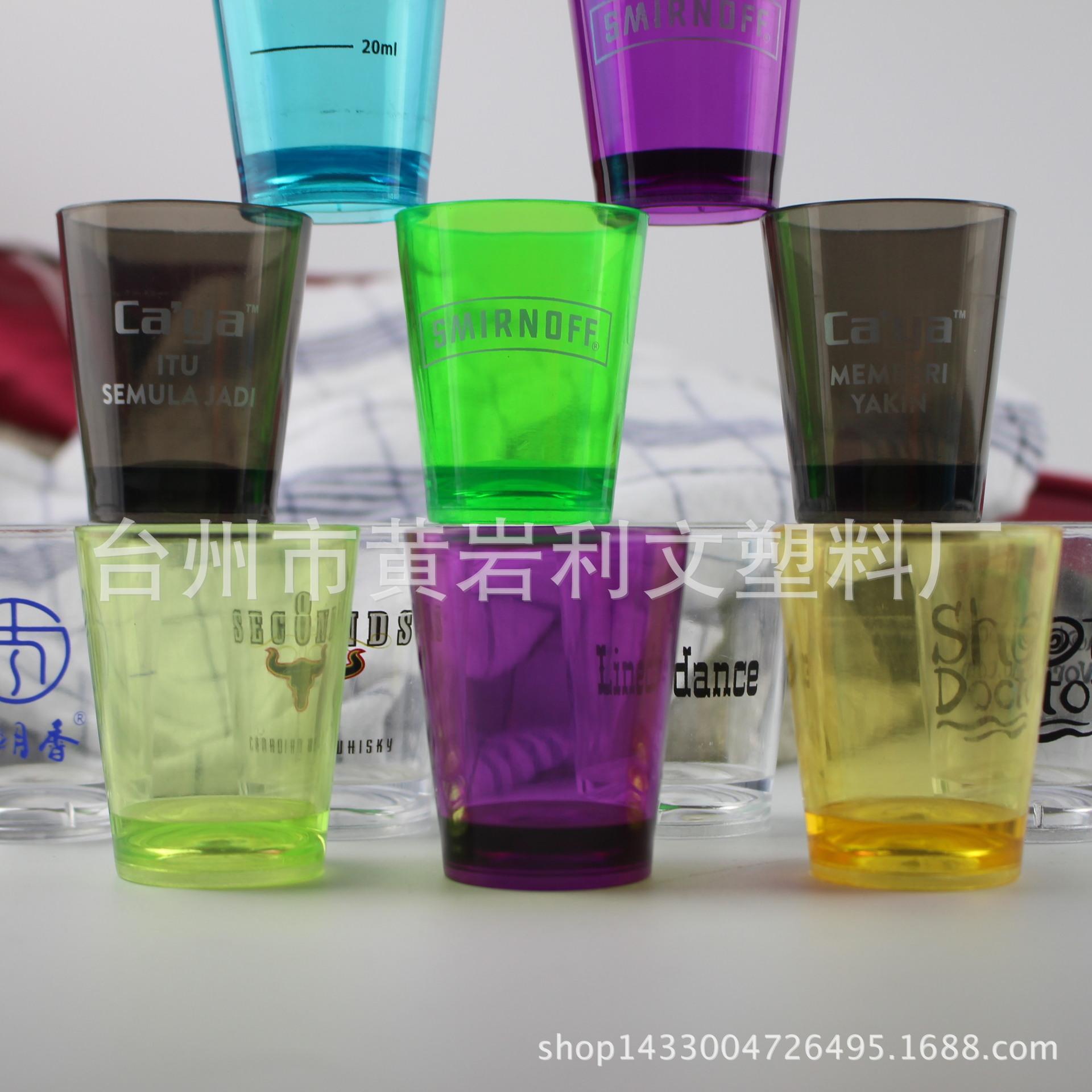 厂家直销 塑料小酒杯 PS小酒杯 烈酒杯 2oz小酒杯