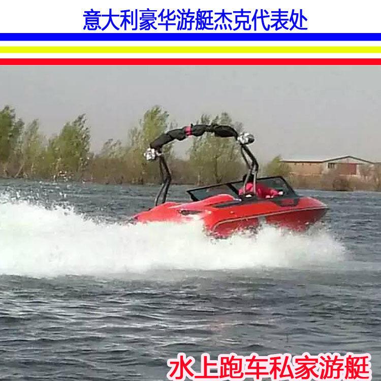 喷射游艇67