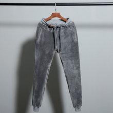 冬装新款金丝绒加绒休闲裤男韩版修身大码时尚运动裤加厚保暖卫裤