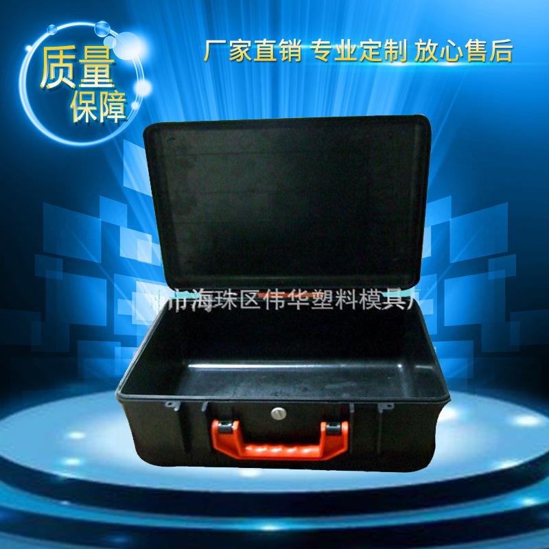 供应批发监控防水箱电器箱 防水密封箱 仪表保护箱 LF-13095B