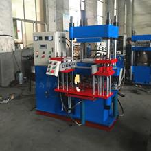 厂家直销管道阀门密封件硫化机 全自动进退模硫化机 平板模压机