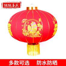 新款红植绒布大红灯笼发财欢度佳节宫灯过年用品年货装饰厂家批发
