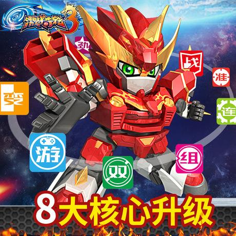 Chính hãng Ruihua chiến đấu ác liệt vòng 3 biến dạng quái thú đặt bánh xe lẻ lửa xe lửa vua sư tử đồ chơi trẻ em Mô hình robot