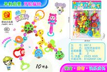 厂家直销697-3群奕达牙胶摇铃婴幼儿手铃玩具10件套早教益智