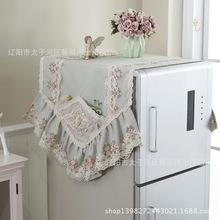 冰箱盖布冰箱防尘罩单开门对双开门冰箱罩盖布巾田园洗衣机罩盖巾