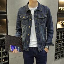 长袖春季牛仔外套男青少年学生夹克韩版潮修身帅气男士上衣服男装