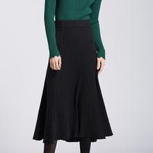 冬新款女装中腰罗纹半身裙针织时尚长裙毛织裙子厚弹力宽松A字裙