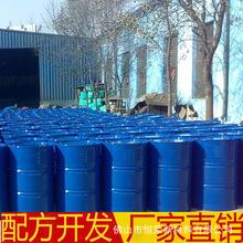 实力供应407#稀释水 布料印花处理剂中干 广州环保工业溶剂批发