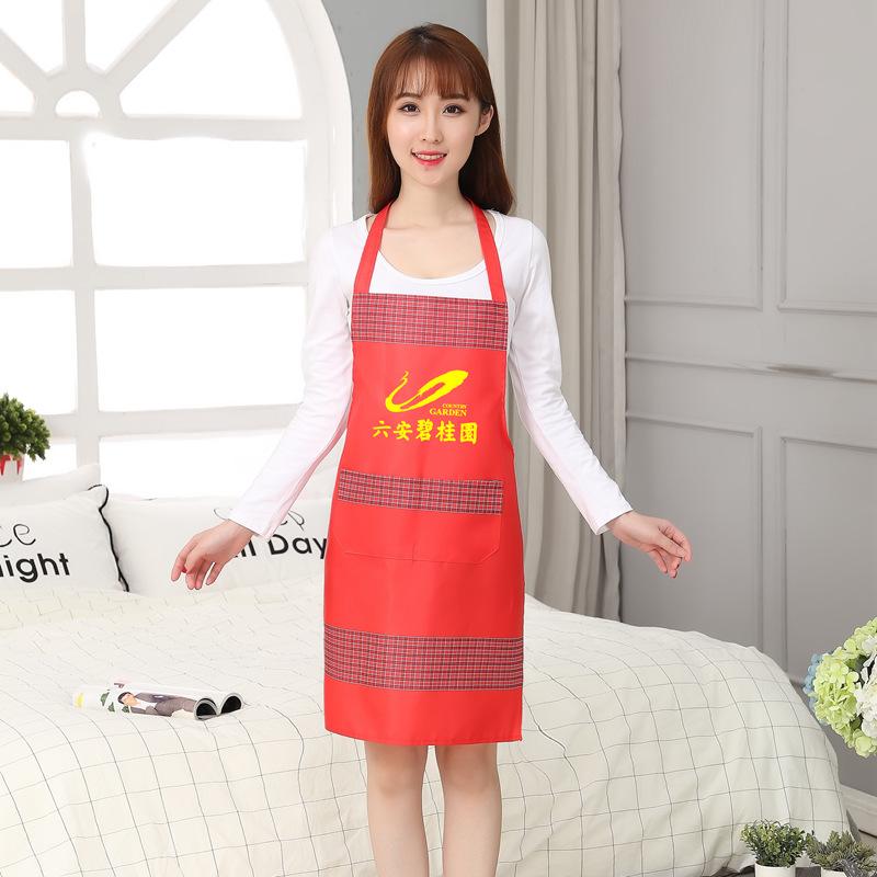 厂家直销韩版格子防水广告围裙定制可印字LOGO银行工作服礼品促销