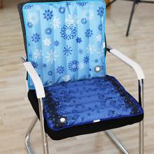 厂家批发 冰垫 水垫 坐垫夏天 学生宿舍冰椅垫降温水袋坐垫凉垫