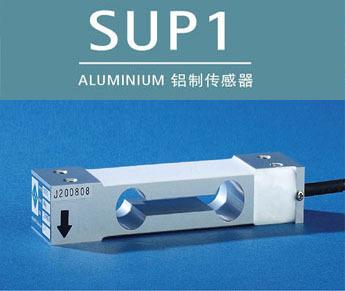 称重传感器SUP1-200kg电子称重传感器 应变式称重传感器