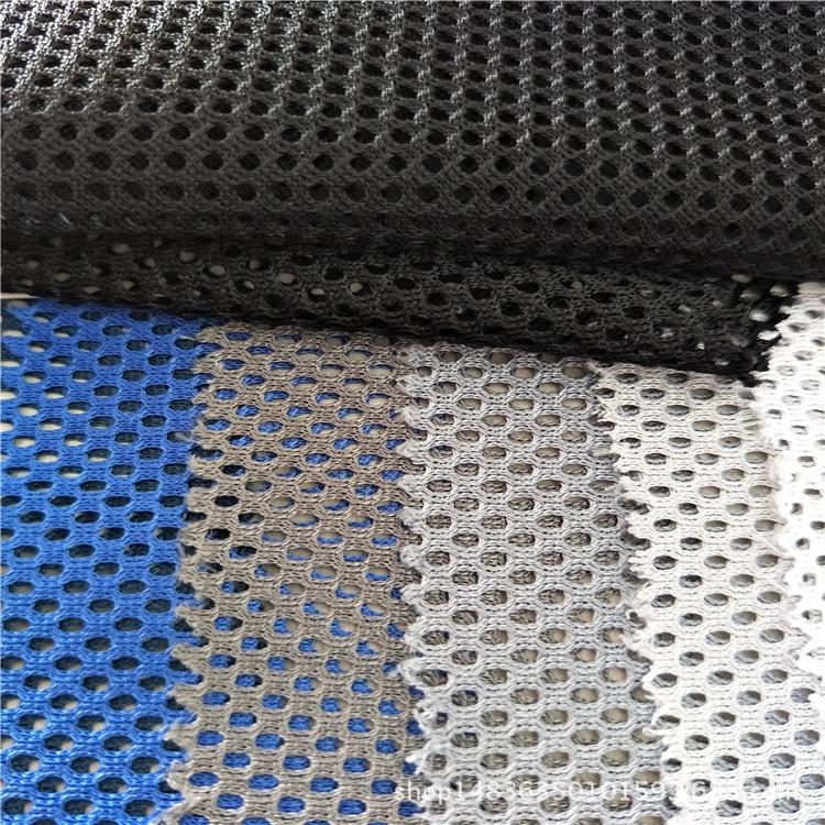专业生产单层网布小孔网眼摇兰网各种涤纶网眼布