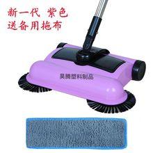 扫地机清洁吸尘器家用扫把
