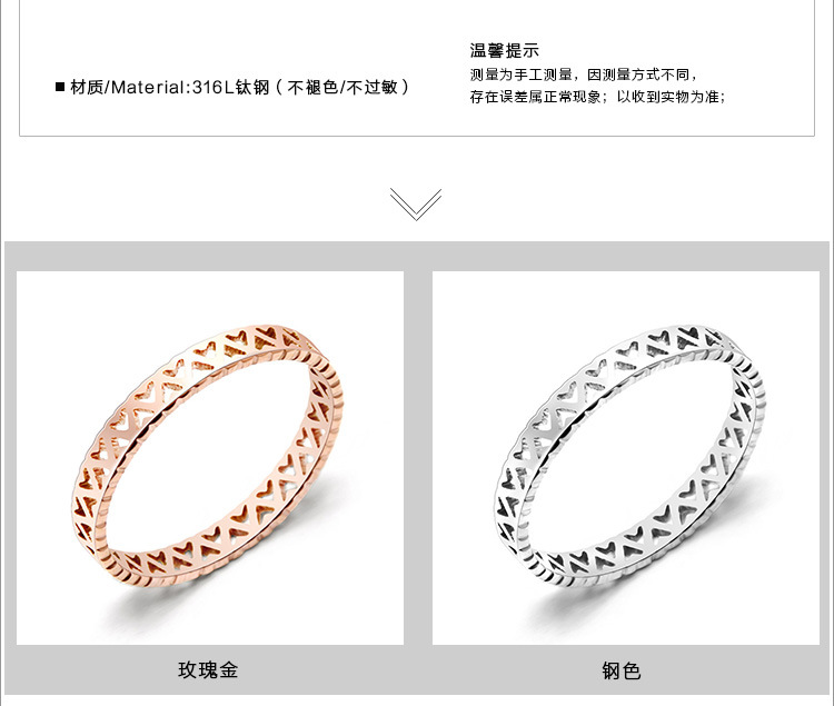 Womens Geometric Plating Hollow love titanium steel Rings NHOK126055