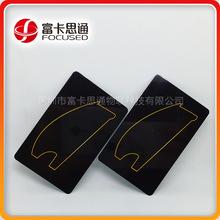 厂家直销 定制RFID 智能屏蔽卡 个人信息保护管家0.9mm新款