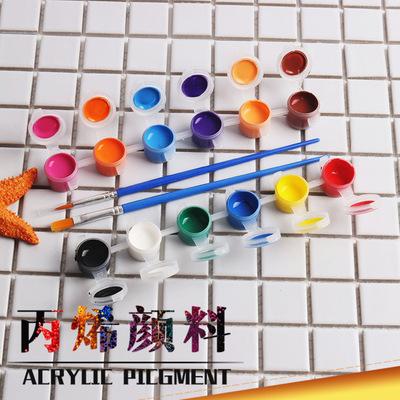 儿童丙烯颜料DIY涂鸦彩绘颜料陶瓷石膏风筝绘画填色环保颜料批发
