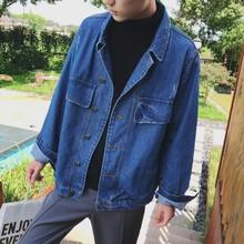 厂家批发秋季新款水洗牛仔外套男韩版潮流学生宽松学生夹克外套男