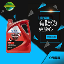 品牌汽车音响032957DF3-3295738
