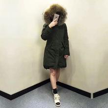 欧洲站2018冬季新款进口貉子毛领可收腰加厚长款女士裙摆羽绒服