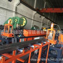 冷彎軋機 冷彎成型機 重型倉儲貨架立柱成型生產線 金屬成型設備