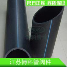 """美高官称中国5G能""""监控""""冰箱 专家回应"""