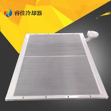 壽力空壓機冷卻器 空壓機散熱器板翅式螺桿機散熱片30KW