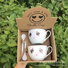 日用百货陶瓷杯子批发 实用小礼物咖啡马克杯 进店礼品定制LOGO