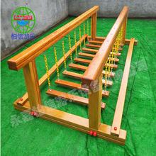 进口木制荡桥幼儿园黄花梨木荡桥木制感统平衡训练器儿童游乐设备