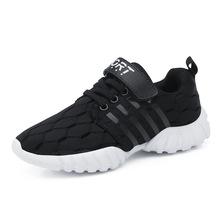 童鞋夏季新款网鞋透气儿童运动鞋男童韩版女童跑步学生鞋一件代发