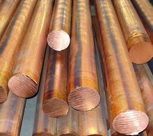 供應錫青銅,C83600錫青銅
