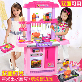 Oversized children's play house kitchen toys cooking simulation play house toy kitchen set girl gift