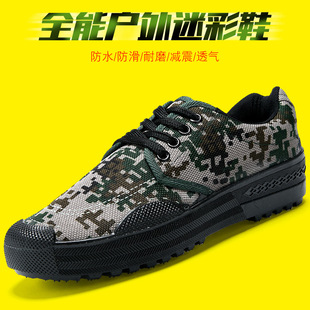 Site for training 99 women in camouflage military training for students direct labor work shoes Jiefang Xie male militar