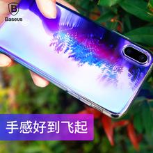 倍思iPhone7琉光壳iphoneX手机壳 苹果6s防摔保护壳苹果8Plus渐变