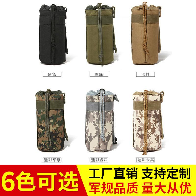 工厂直销战术迷彩水瓶保温包 户外运动MOLLE系統水壶袋