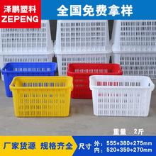厂家直销泽鹏2斤PE塑料周转筐 水果箱塑胶筐子塑料筐加厚蔬菜框