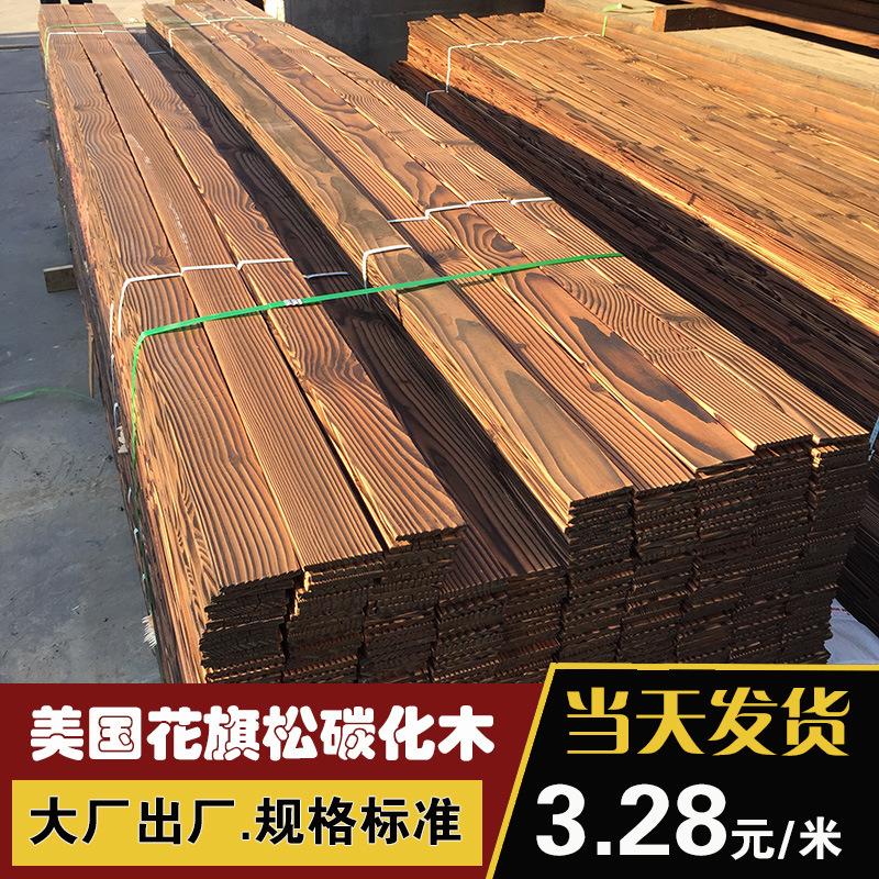迎福批发防腐木材料碳化木板材定做木条木方木地板桑拿板扣板吊顶