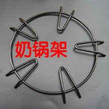 批发5爪奶锅防滑架子燃气灶辅助 小锅架通用煤气灶配件炉架支撑架