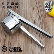 优质304不锈钢压薯器 多功能手动不锈钢榨汁机 压汁器