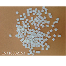 特种塑料741-741